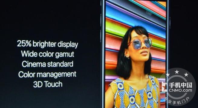 【图片16】苹果发布会都说了点啥?一分钟读懂发布会内容!苹果秋季发布会内容汇总