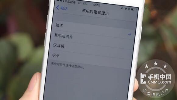 【图片5】你不知道的iPhone五个小技巧分享给大家