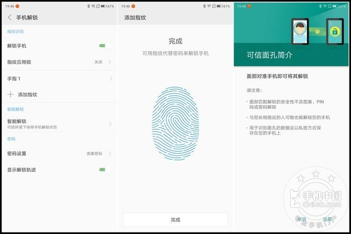 千元全面搅局者,联想S5全面体验评测!第21张图_手机中国论坛