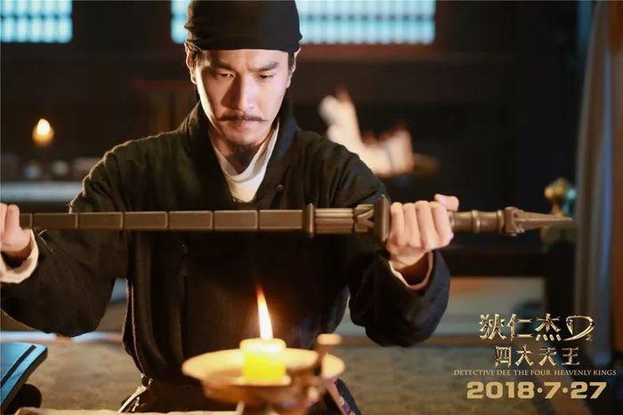 狄仁杰之四大天王百度云【bd1080p.