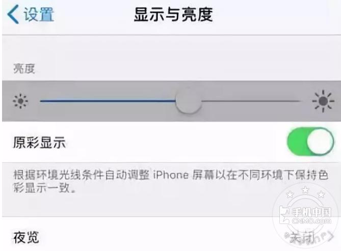 【图片1】XS屏幕偏色怎么办?试试这个办法让你调整冷暖屏