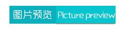 〖耗神★极品〗:小明(*Mod*)v2.0.8会员/破解版 ★速度超快/相当好用★「1月6号」第3张图_手机中国论坛