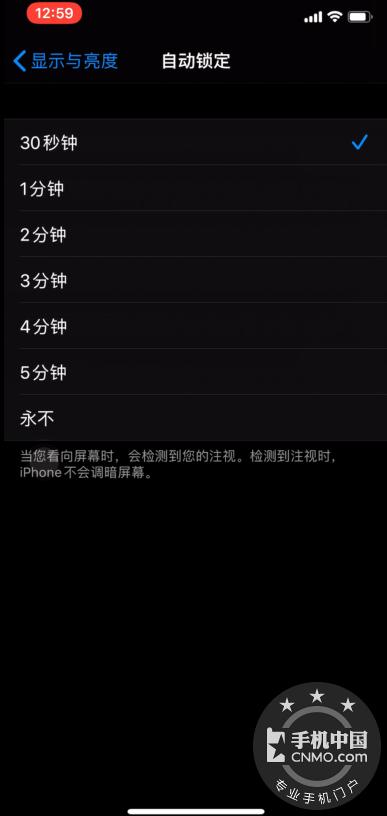 iOS 13系统更费电?这几招能延长你的手机续航时间第2张图_手机中国论坛