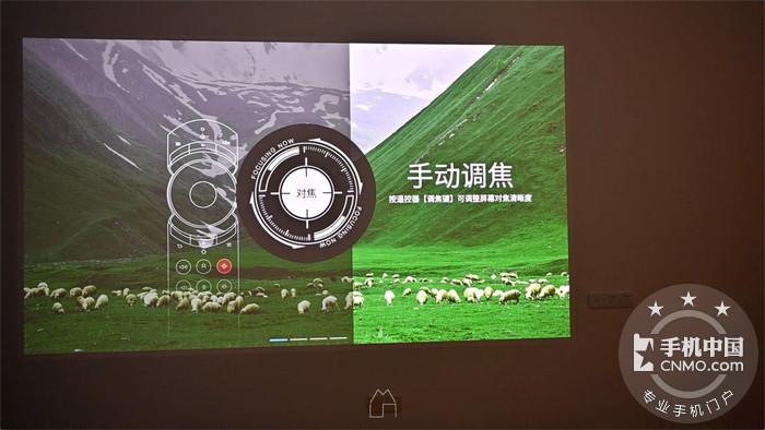 双十一投影买什么?不止PK掉竞品-坚果J9智能投影日常向使用评测第13张图_手机中国论坛
