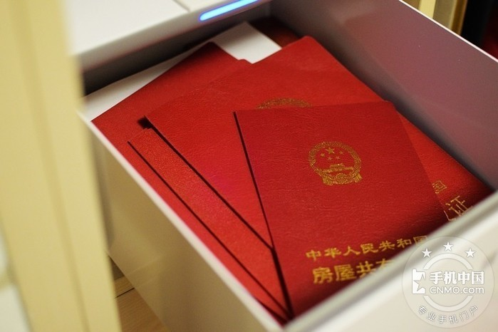 人体内特征识别 多亲指静脉识别私密箱第1张图_手机中国论坛
