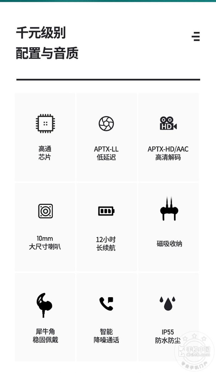【手机中国众测】第61期:低延迟 高保真,南卡S2游戏蓝牙耳机众测第2张图_手机中国论坛