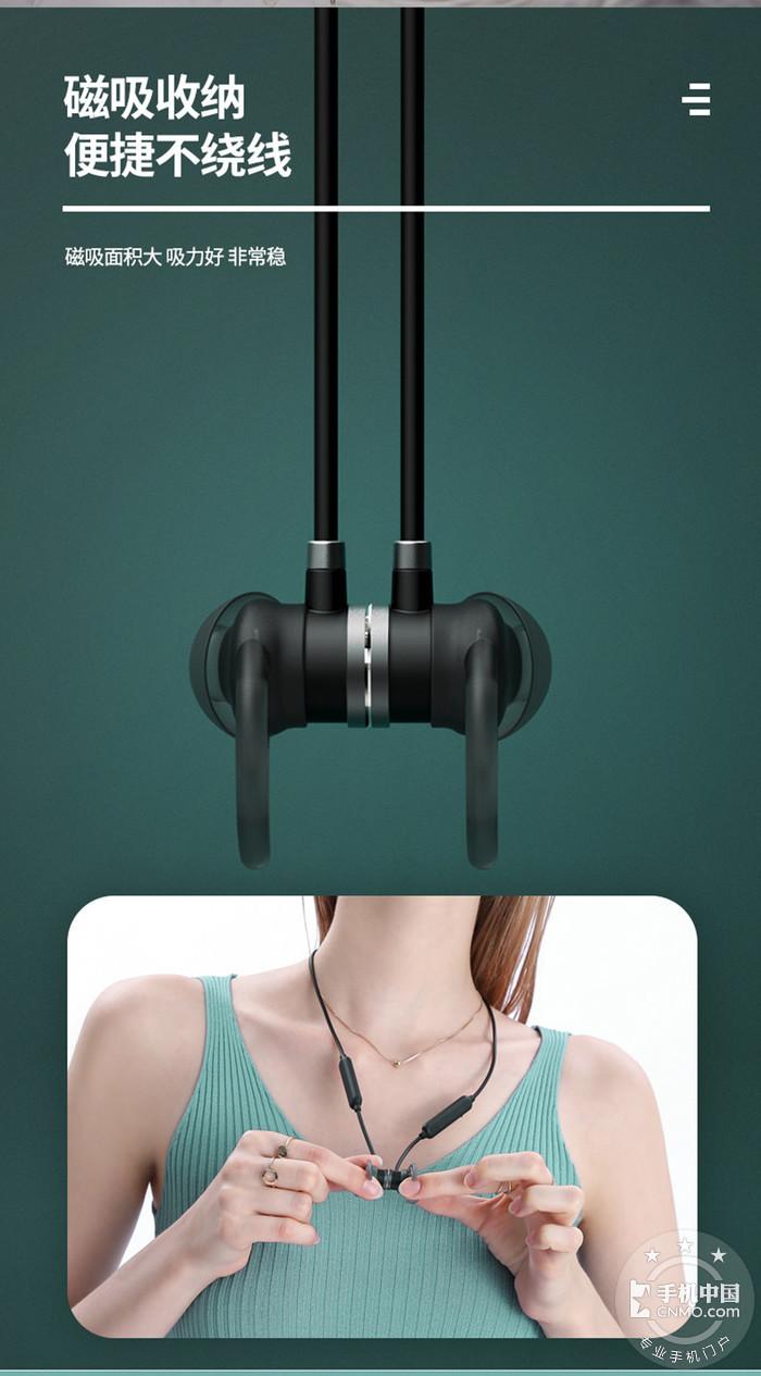 【手机中国众测】第61期:低延迟 高保真,南卡S2游戏蓝牙耳机众测第12张图_手机中国论坛