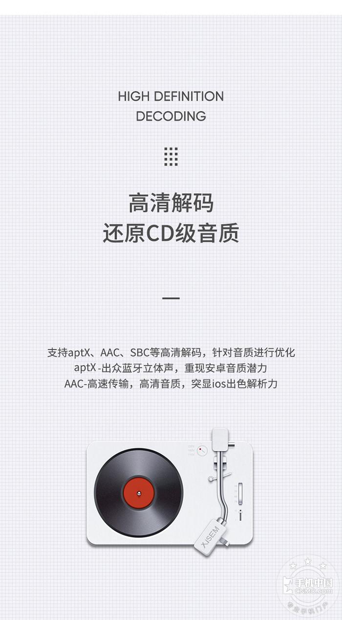 【手机中国众测】第62期:西圣战神Ares真无线蓝牙耳机众测第5张图_手机中国论坛